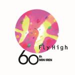 全日本民医連60周年ロゴ