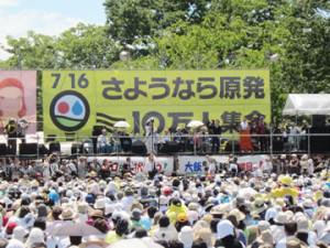 7.16さよなら原発集会に17万人が!! 茨城民医連から48人が参加01