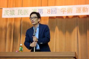 NPO法人自立生活サポートセンターもやい事務局長の湯浅誠さん