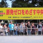 6.2 NO NUKES DAY 原発ゼロをめざして!!